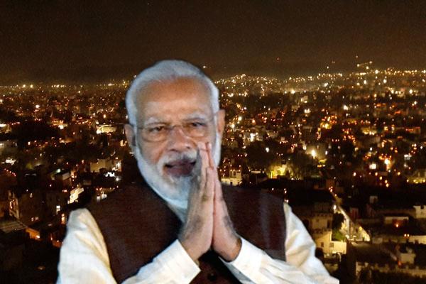 प्रधानमंत्री मोदी के आह्वान पर रविवार रात देश ने मनाई दीपावली